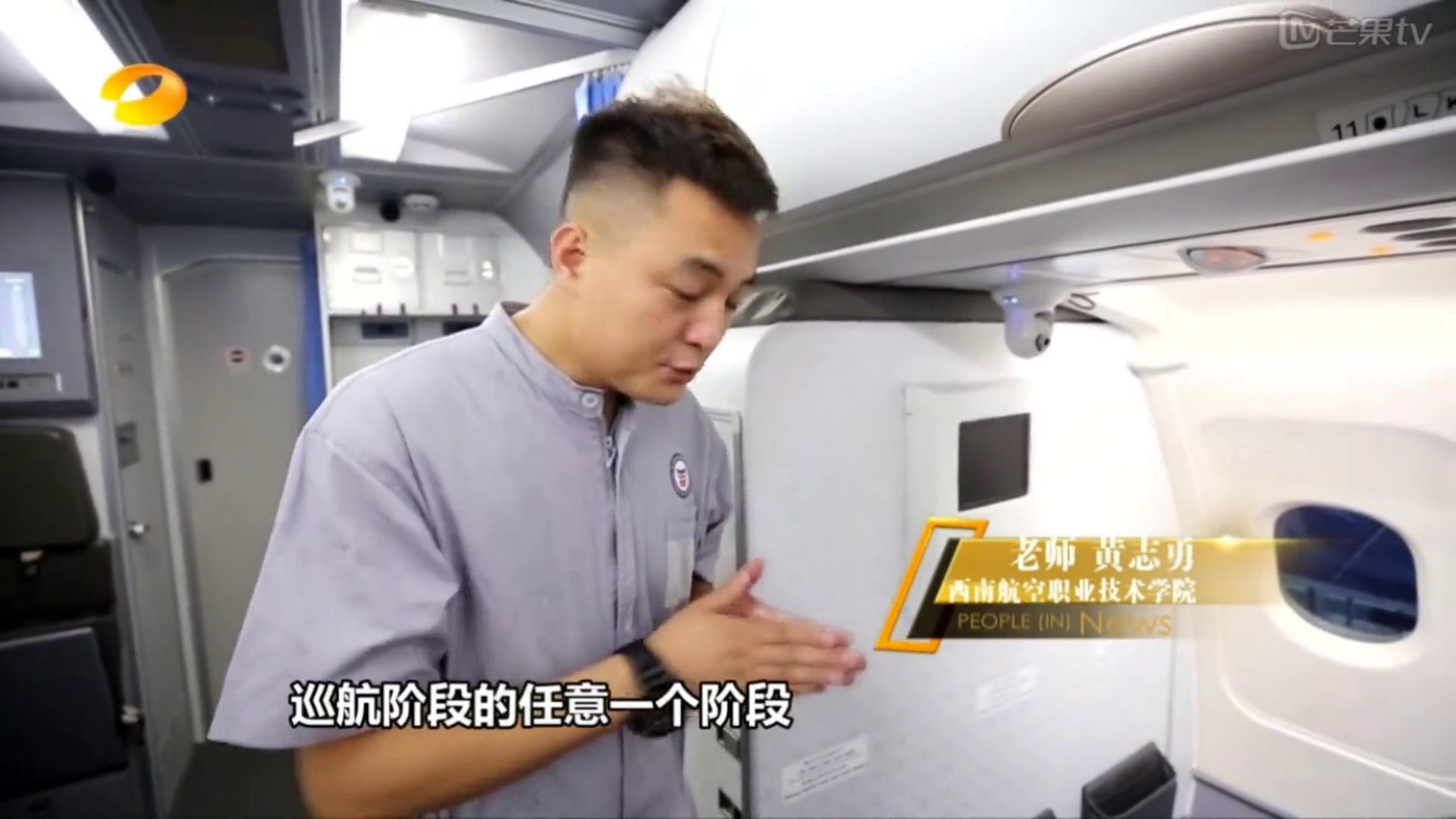 湖南卫视《新闻当事人》