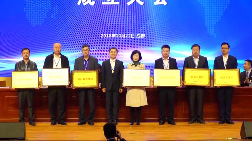 中国AOPA航空职业教育分会成立