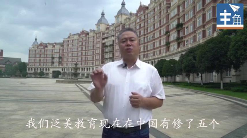 """《中国民航报》""""我的芳华""""专题报道:魏全斌 梦想即使命"""