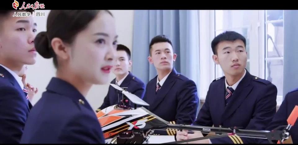 人民日报:绵阳飞行学院落户北川,今年将迎首批新生